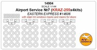 Airport Services set 7 (Kraz-255 x 4 kits) + wheels masks #KV14904