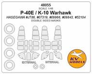 Curtiss P-40E Warhawk - Double-sided masks + wheels masks #KV48055