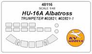 Grumman HU-16A Albatross #KV48116