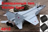 Mikoyan MIG-31B/MiG-31BS/MiG-31BM/MiG-31BSM Foxhound Exhaust Nozzles #KATK4812