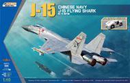 Kinetic Models  1/48 J-15 Flying Shark KIN48065