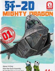 Kitty Hawk Models  1/32 Q-Men J-20 Mighty Dragon Cute Plane KTY1001