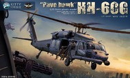 Kitty Hawk Models  1/35 HH-60G Pave Hawk Helicopter KTY50006