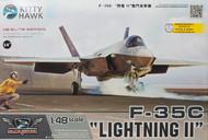 F-35C Lightning II Fighter #KTY80132