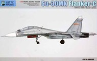 Su-30MK Flanker C Fighter (New Tool) #KTY80169