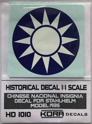 Kora Models  1/1 Decal Chinese National Insignia (1935) KORAHD1010