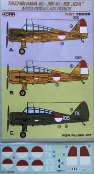 Tachikawa Ki-36/Ki-55 Indonesian AF #NDT72039