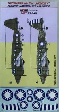 Ki-54c Hickory Chinese Nationalist AF #NDT72049