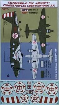 Ki-54c Hickory Chinese P.Lib.Army Pt.1 #NDT72050