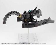 Kotobukiya   N/A GT014 GIGANTIC ARMS STRIKE SERPENT MODELING SUPPORT GOODS GT014