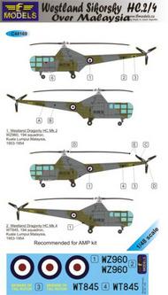Sikorsky HC.Mk.2/4 over Malaysia #LFMC48169