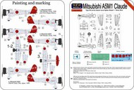 Mitsubishi A5M1 Claude Silver Bird (ex AVI Models) #LFPE7221