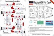 Mitsubishi A5M1/3a Claude (ex AVI Models) #LFPE7224