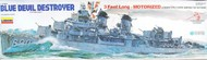 Lindberg  1/125 Blue Devil Fletcher Class Destroyer (without motor) LND212