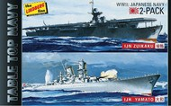 Lindberg  1/1200 Tabletop Navy: IJN Yamato Battleship & Zuikaku Aircraft Carrier (2 Kits) LND424