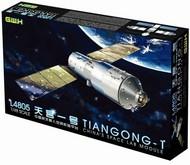Lion Roar  1/48 Tiangong 1 China's Space Lab Module (Plastic Kit)- Net Pricing LNR4805