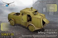Lukgraph  1/35 Jeffery-Poplavko armored car LUK35003