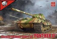 Modelcollect  1/35 WWII German E-50M Medium Tank w/105mm Gun - Pre-Order Item MDO35001