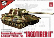 Modelcollect  1/35 E-50 Jagdtiger German WWII MDO35005