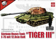 Modelcollect  1/35 E-75 heavy tank with 128mm gun German WWII - Pre-Order Item MDO35012