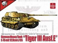 Modelcollect  1/35 German Medium Tank E-50 Ausf.F Panther III 10.5cm L/52 'Pantherzahn' MDO35015