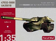 Modelcollect  1/35 German WWII E-60 Heavy jadge panther with 128mm gun - Pre-Order Item MDO35018