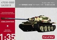 "Modelcollect  1/35 German Heavy tank ""Sabeltiger"" E-60 Ausf.B 12.8cm Kwk MDO35019"