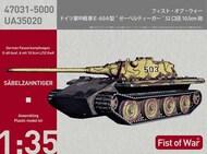 "Modelcollect  1/35 German Heavy tank ""Sabelzahntiger"" E-60 Ausf.A 10.5cm Kwk MDO35020"