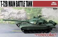 Modelcollect  1/72 T-72B/B1 Main Battle Tank MDO72006