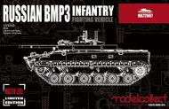 Modelcollect  1/72 Soviet BMP-3 Infantry Fighting Vehicle MDO72007