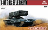 Modelcollect  1/72 TOS1 Heavy Flamethrower System MDO72008