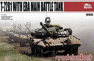 Soviet T-72B1 with ERA main battle tank #MDO72011