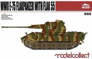 Modelcollect  1/72 German German E-75 Flakpanzer with FLAK 55 Germany WWII MDO72019