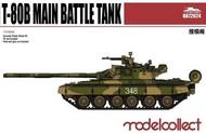 Modelcollect  1/72 T-80B Main Battle Tank MDO72024