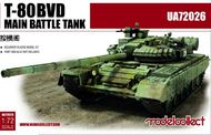 Soviet T-80BVD Main Battle Tank #MDO72026