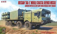 Russian Bal-E Mobile Coastal Defense Missile Launcher w/Kh35 Anti-Ship Cruise Missiles MZKT Chassis (New Tool) #MDO72030