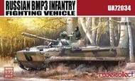 Soviet BMP-3E Infantry Fighting Vehicle #MDO72034