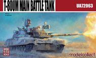 Soviet T-80UM1 Main Battle Tank #MDO72063