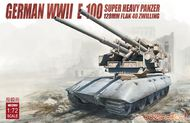 E-100 super heavy panzer with 128mm flak 40 zwilling German WWII #MDO72097