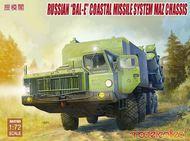 Soviet Bal-E mobile coastal defense missile Launcher #MDO72103