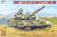 Soviet T-72B1 with ERA main battle tank 1988 #MDO72104