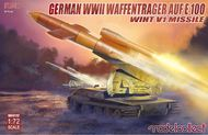German WWII E-100 panzer weapon carrier with V1 Missile launcher #MDO72112