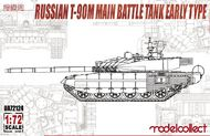 Russian T-90M Main battle tank early type #MDO72124