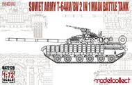 Soviet Army T-64AV/BV 2 IN 1 Main Battle Tank #MDO72128
