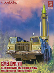 Soviet (9P117M1) Launcher with R17 Rocket of 9K72 Missile Complex Elbrus (SCUD B) #MDO72138