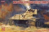 German WWII 38cm Assault Mortar Sturm E75 #MDO72140