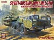 Soviet/Russian Army MAZ-7410 with ChMZAP-9990 semi-trailer and T-80BV MBT pack set #MDO72153