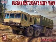 Russian MZKT 7930 8x8 Heavy Truck #MDO72165