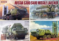 Russian S300/S400 Missile Launcher (4in1) #MDO72173