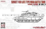 Soviet T-80 Late Type Main Battle Tank 1990s-2010s #MDO72175